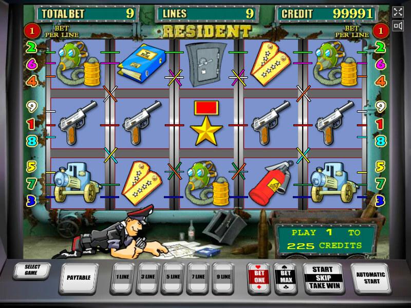 Игровые автомат резидент играть игровой автомат рояль