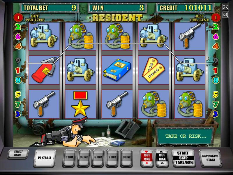 Игровой автомат resident играть игровой автомат golden grimoire