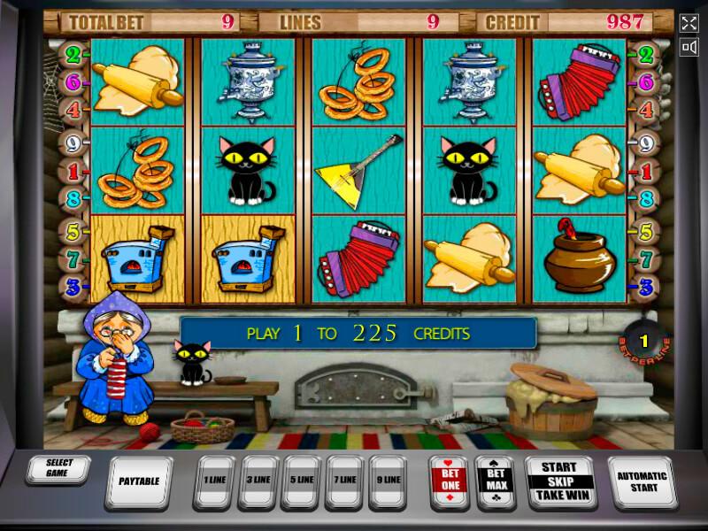 Колобок играть i игровые автоматы играть играть игровые автоматы вулкан на деньги на рубли